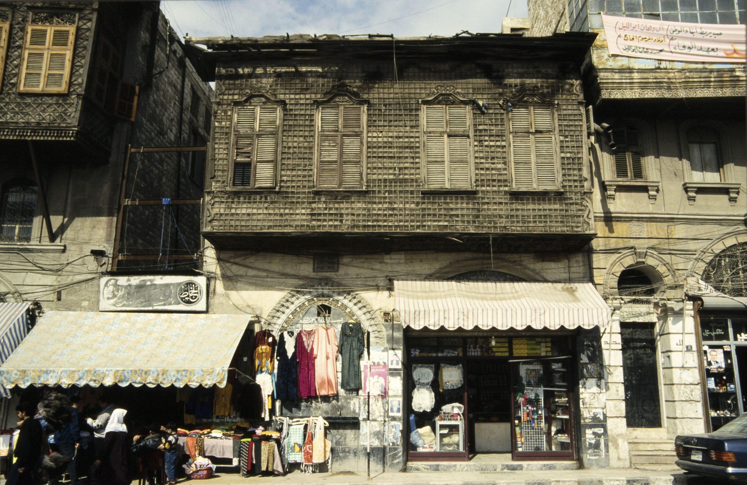 Syria - Aleppo – Suq / 1999 / D-DAI-IST-FP-04027