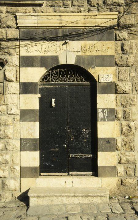 Syria - Aleppo - House Door / 1999 / D-DAI-IST-FP-04034
